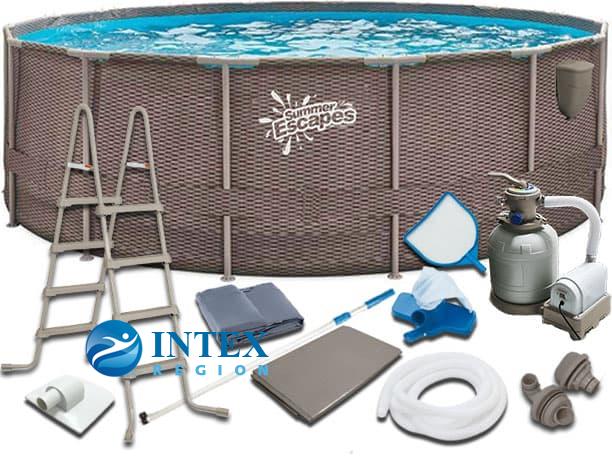 Каркасный бассейн SummerEscapes Р20-1652-S 488х132 Metal Frame